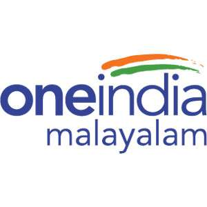 One India Malayalam